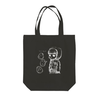 SUREYのコンニチハ!w Tote bags