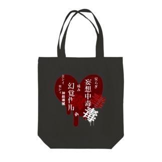腐女子缶バッジ Tote bags