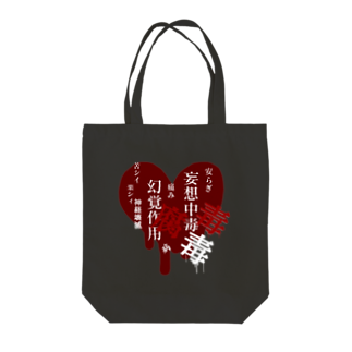kayate0628の腐女子缶バッジ Tote bags