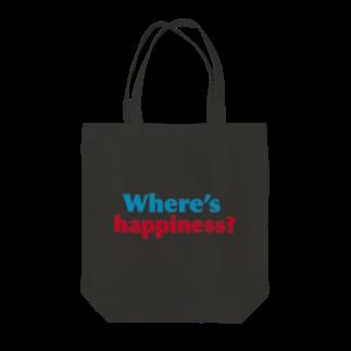 竹下キノの店の 幸せを探せ! Tote bags