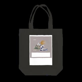 nun__gの🌎 Tote bags