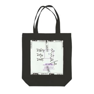 SAMULAI EXPRESS デリバリー Tote bags