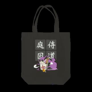 iiTAI-DAKE    -  イイタイダケ  -のSOUCHANG BOXスーチョンボックス Tote bags