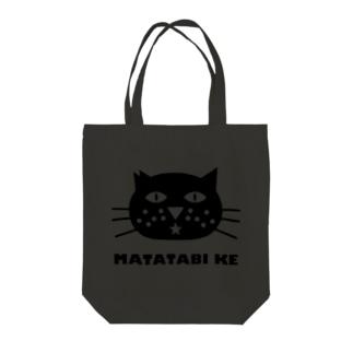 またたび桜CAT★♂ Tote bags