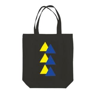 正三角形 #1 Tote bags