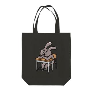 ぼっちうさぎ Tote bags