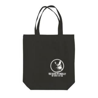 お猫さま濃色専用 Tote bags
