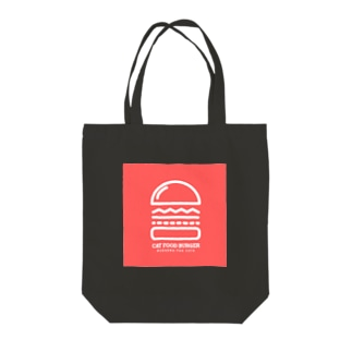 Burger For Cats  Tote bags