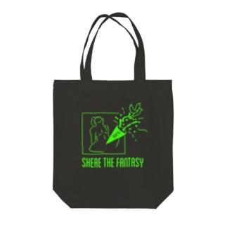 fantasticグリーン Tote bags