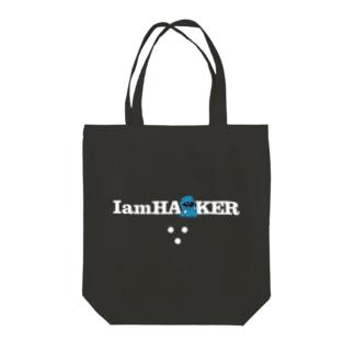 IamHA■KER(ダークカラー)  Tote bags