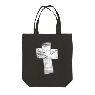 God's love Tote bags