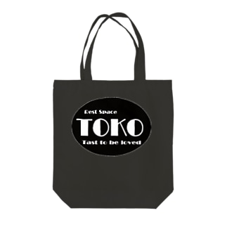 Restspace TOKO Tote bags
