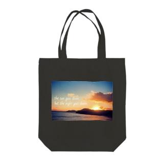 Twilight Sea Tote bags