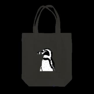 ペンギンと文字のおみせのフンボルトペンギン〈モノクロ〉 Tote bags