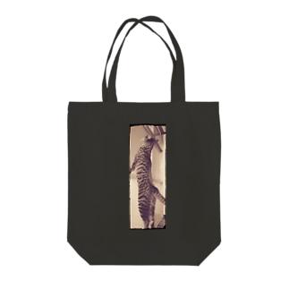 背伸びにゃんこ Tote bags