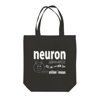 neuron公式(白文字) Tote bags