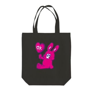 YESなうさぎ Tote bags