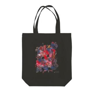 Art001/Fashionable parson Tote bags
