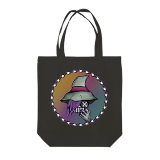 world Tote bags