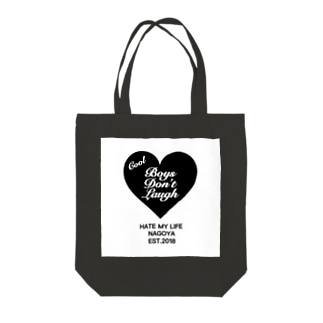 COOI BOYS DON'T LAUGH Tote bags
