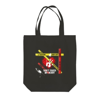 Don't Touch My Heart(B) Tote bags