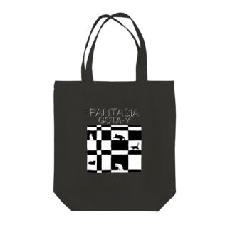FANTASIA~白猫と黒猫~ A Tote bags