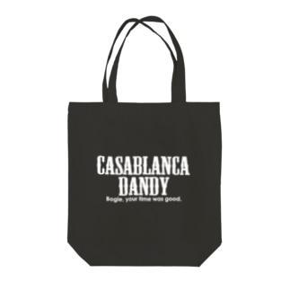 カサブランカ・ダンディ#3 Tote bags