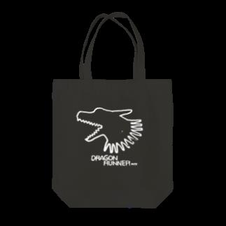無真獣73号の俊足の龍の布かばん・白 Tote bags