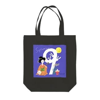9月生まれの和物好き、三味線ちゃん Tote bags