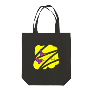 Fly higher Tote bags