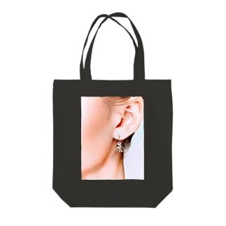 はっぴいワイヤーピアス Tote bags