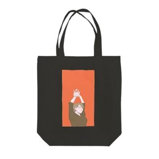 せのびさん Tote bags
