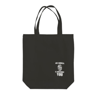 BIG GORILLA IS WATCHING YOU 白文字 Tote bags
