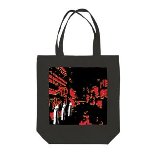 銀山ノスタルジック Tote bags