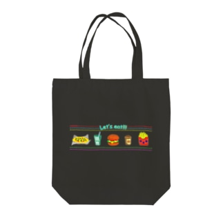 Let's eat!!! Tote bags