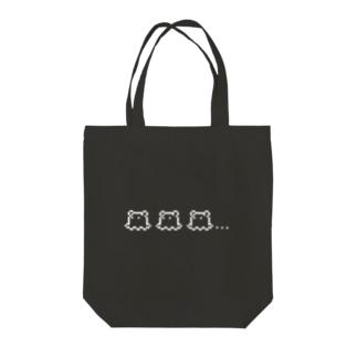 めんだこちゃんドット Tote bags