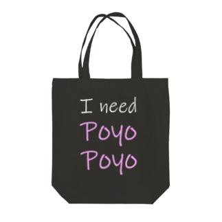 I need PoyoPoyo Tote bags