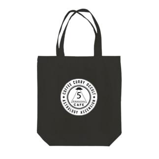 5次元カフェ(A)wh Tote bags
