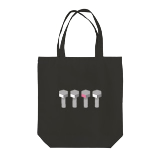 line-up-bolts Tote bags