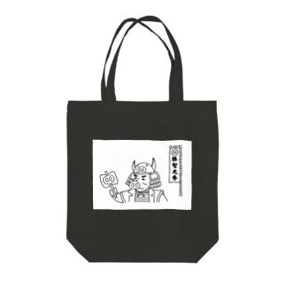 豚智光秀(とんちみつひで) Tote bags