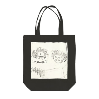 AM2:22 Tote bags