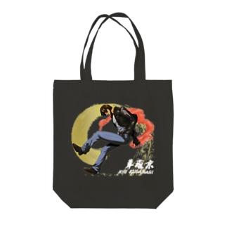 草薙京 Tote bags