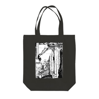 友のいる街 Tote bags