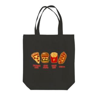 ジャンクフード コンボ Tote bags