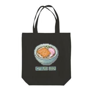 キツネウドン_2 Tote bags