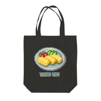 タマゴヤキ_2 Tote bags