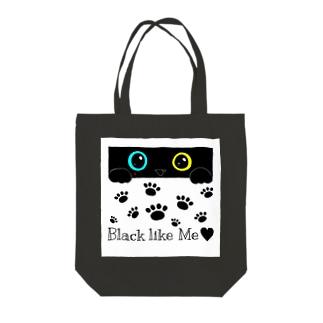 Black like Me【小川】 Tote bags
