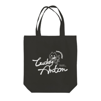 Lucky Anton ロゴ [ホワイト] Tote bags
