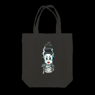 【KING&QUEEN】♡ハニー画伯のWONDER ROOM♡の フランケンシュタインの花嫁ちゃん💫 Tote bags
