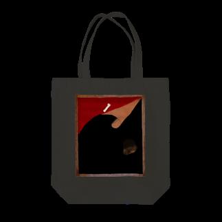 Danke Shoot Coffeeのスピードくじ Tote bags